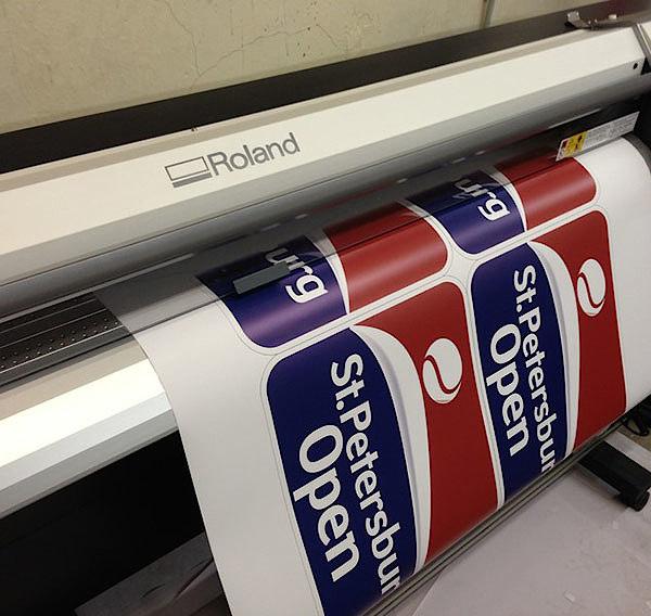 Печать фотографий на водостойкой пленке